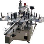 Mesin Pelabelan Permukaan Permukaan Rata Untuk Kilang Berkelajuan Tinggi