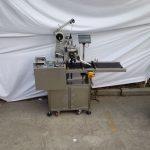 Mesin Pengekodan Pilihan Label Pelekat Mesin Pelekat Atas