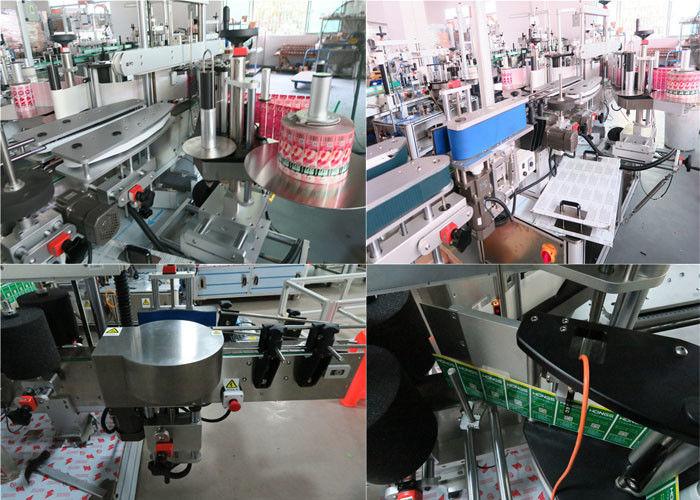 Mesin Pelabelan Depan dan Belakang Botol Harian, Mesin Pelabelan Jar