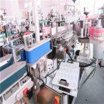 Aplikator Label Automatik Mesin Pelabelan Botol CE 5000-8000 B / H