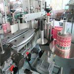 Mesin Pelabelan Pelekat Automatik Depan Belakang Perekat Sendiri Diameter Luar Maksimum 330mm