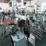 Mesin Pelabelan Botol Kaca Automatik 350ML Ketinggian Maksimum 190mm