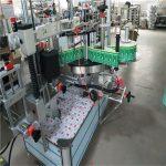 Mesin Aplikator Label Berkelajuan Tinggi Untuk Farmasi / Kosmetik