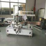 Mesin Pelabelan Pelekat Automatik Jus / Botol Anggur, Mesin Pelabelan Automatik