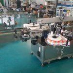Mesin Pelabelan Pelekat Botol Berkembar Botol Automatik