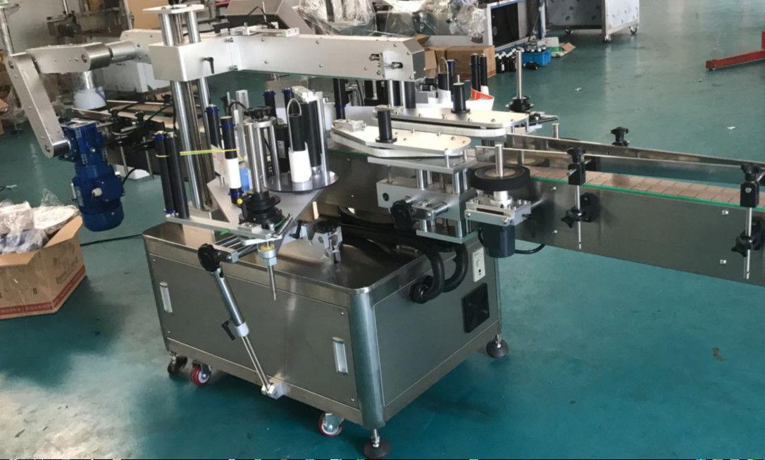 Mesin Pelabelan Pelekat Berkembar Berkelajuan Tinggi untuk Botol Persegi / Bulat / Rata