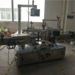 Mesin Pelabelan Botol Plastik Untuk Produk Kimia