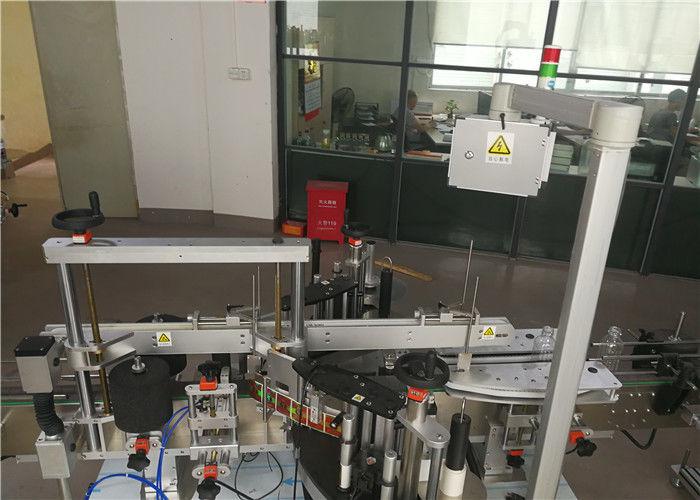 Mesin Pelabelan Botol Plastik untuk Industri Kosmetik
