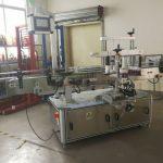 Balut Mesin Label Botol Persegi Automatik Penuh sekitar 3000-5000b / H