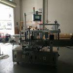 Mesin Pelabelan Botol Dua Sisi Berketepatan Tinggi 50HZ
