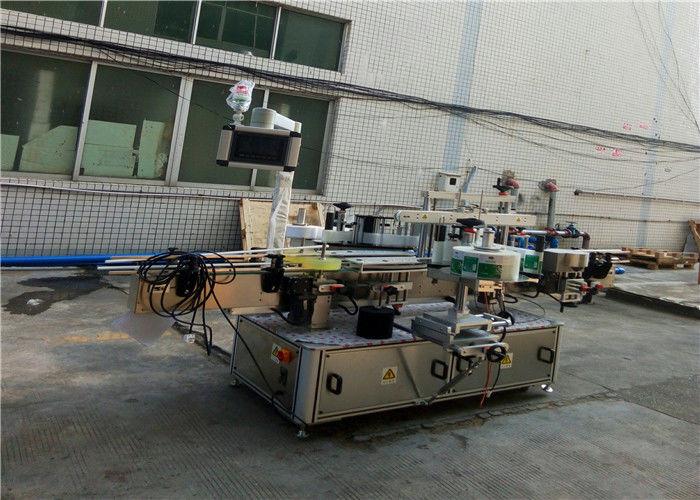 Mesin Pelabelan Dua Sisi Automatik Untuk Jar Botol Datar Datar
