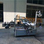 Mesin Pelabelan Botol Persegi Automatik Penuh Kapasiti 4000-8000 B / H