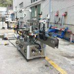 Mesin Aplikator Pelekat Pelekat Untuk Air Mineral Bulat Kerucut Bulat