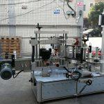 Mesin Pelabelan Botol Silinder / Oval Perekat Sendiri dengan Skrin Sentuh PLC