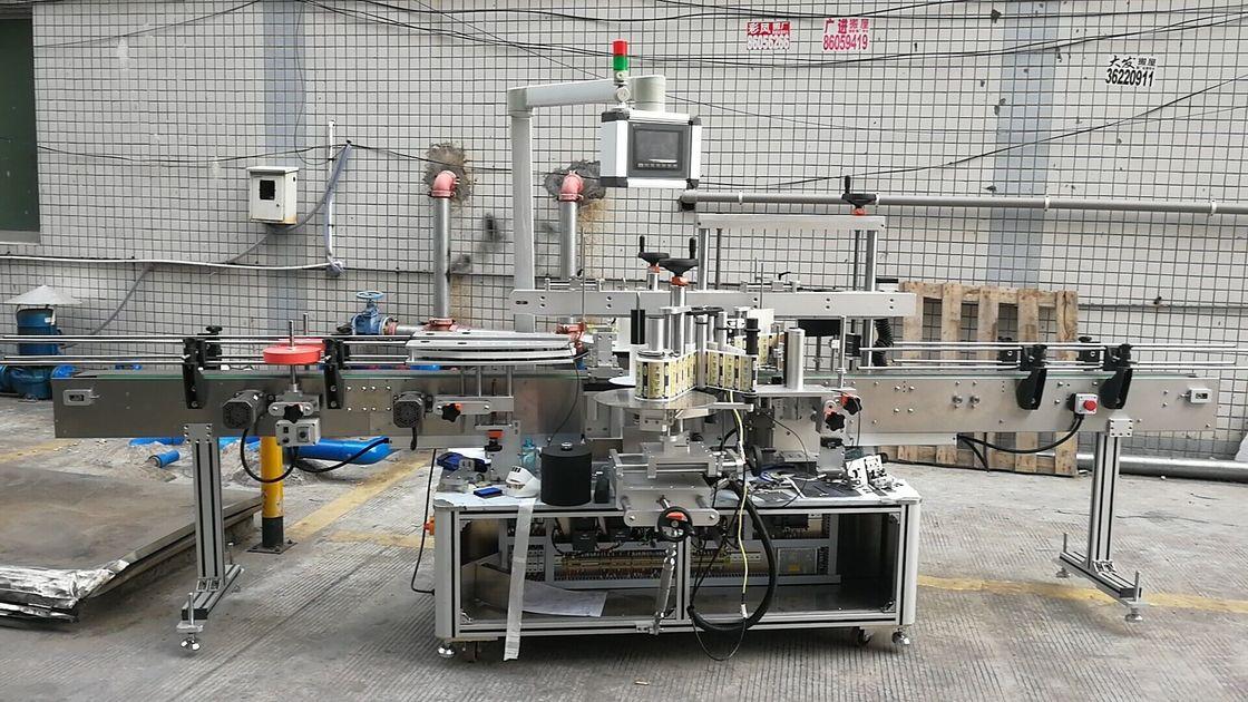Mesin Pelabelan Botol Persegi Adhesive Automatik Bahagian Dua