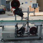Mesin Pelabelan Atas Berkecekapan Tinggi Dengan Split Belt Conveyor